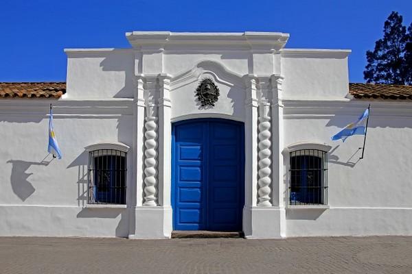 Casa Museo de Tucumán